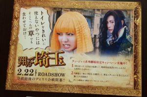 飛んで埼玉 was sooooo good!!!  I wanna cosplay Rei LOLOLOLOL pic.twitter.com/YLL8yTxBek